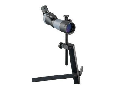 Opticron Scope Bipod Stand